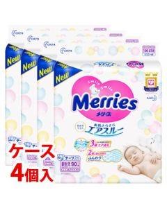 《ケース》花王メリーズさらさらエアスルーお誕生~5000gまで新生児用(90枚×4個)テープタイプおむつベビー紙おむつ