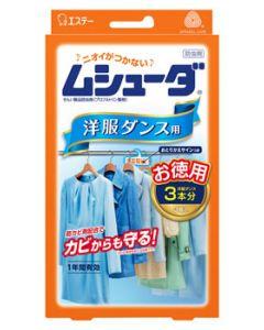 【特売セール】 エステー ムシューダ 1年間有効 洋服ダンス用 (3個) 防虫剤
