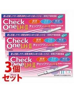 【第1類医薬品】《セット販売》 アラクス チェックワン LH・II 2 排卵日予測検査薬 (10回用)×3個セット 排卵検査薬