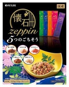 ペットライン 懐石zeppin 5つのごちそう (22g×10袋入) キャットフード 総合栄養食