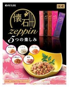【特売セール】 ペットライン 懐石zeppin 5つの楽しみ (22g×10袋入) キャットフード 総合栄養食