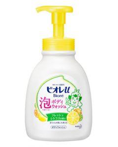 花王 ビオレu 泡で出てくるボディウォッシュ フレッシュシトラスの香り ポンプ (600mL) ボディソープ