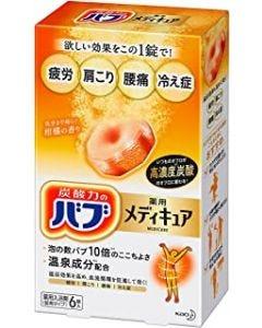 【特売セール】 花王 バブ メディキュア 柑橘の香り (70g×6錠) 薬用 入浴剤 【医薬部外品】