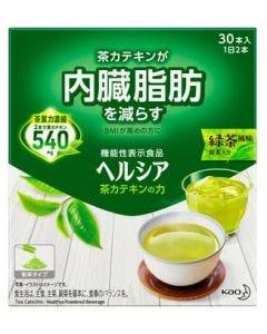 花王 ヘルシア 茶カテキンの力 緑茶風味 (3.0g×30本) 粉末飲料 機能性表示食品