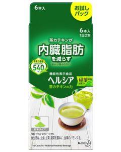 花王 ヘルシア 茶カテキンの力 緑茶風味 (3.0g×6本) お試しパック 粉末飲料 機能性表示食品 ※軽減税率対象商品