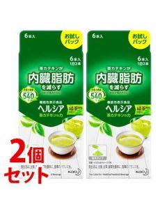 《セット販売》 花王 ヘルシア 茶カテキンの力 緑茶風味 (3.0g×6本)×2個セット お試しパック 粉末飲料 機能性表示食品 ※軽減税率対象商品