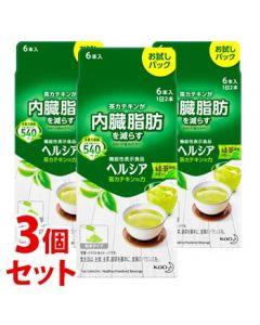 《セット販売》 花王 ヘルシア 茶カテキンの力 緑茶風味 (3.0g×6本)×3個セット お試しパック 粉末飲料 機能性表示食品