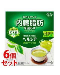 《セット販売》 花王 ヘルシア 茶カテキンの力 緑茶風味 (3.0g×30本)×6個セット 機能性表示食品 【送料無料】 ※軽減税率対象商品