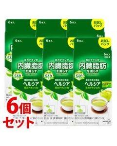 《セット販売》 花王 ヘルシア 茶カテキンの力 緑茶風味 (3.0g×6本)×6個セット お試しパック 粉末飲料 機能性表示食品