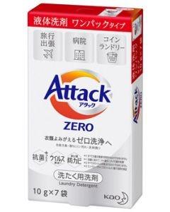 花王 アタックゼロ レギュラー ワンパック (10g×7袋) アタックZERO 洗たく用洗剤 液体