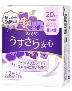 【特売セール】 P&G ウィスパー うすさら安心 少量用 20cc (32枚) 女性用 尿とりパッド 尿ケアパッド 【P&G】 【医療費控除対象品】