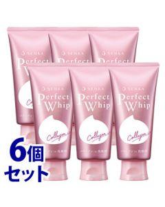 《セット販売》 資生堂 洗顔専科 パーフェクトホイップ コラーゲンin (120g)×6本セット 洗顔フォーム