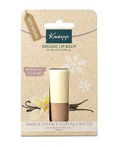 ドイツ製 リップクリーム クナイプ オーガニック リップバーム バニラの香り (4.7g) KNEIPP