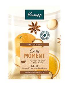ドイツ製 バスミルク クナイプ コージーモーメント スイートオレンジ&スターアニスの香り (40mL) KNEIPP 入浴剤