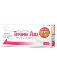 【◇】 サガミ タイミングエイド セルフシリンジ法キット (3回分) 精液注入用子宮カテーテル 妊活 TIMING AID 【一般医療機器】