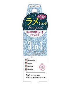 【☆】 ビューティーワールド BW ポリジェリカプレミアム 3in1 WGC1046 ブルースター (5g) ネイルカラー ジェルネイル