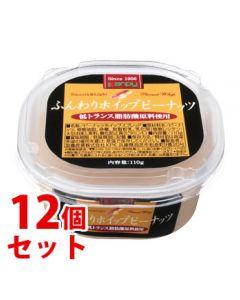 《セット販売》 加藤産業 カンピー ふんわりホイップピーナッツ (110g)×12個セット ピーナッツバター ※軽減税率対象商品