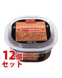 《セット販売》 加藤産業 カンピー ふんわりホイップチョコレート (110g)×12個セット チョコレートクリーム ※軽減税率対象商品
