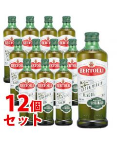 《セット販売》 加藤産業 ベルト―リ エキストラバージンオリーブオイル (500mL)×12個セット 調味料 オリーブオイル ※軽減税率対象商品