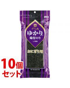 《セット販売》 やま磯 ゆかり味のりおにぎりR (3切12枚)×10個セット 味付のり ※軽減税率対象商品