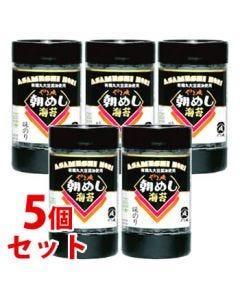 《セット販売》 やま磯 朝めし海苔味カップR (8切32枚)×5個セット 味付のり ※軽減税率対象商品