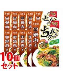 《セット販売》 丸美屋 ちょいクック 回鍋肉の素 (31.5g)×10個セット 炒め物用調味料 ※軽減税率対象商品