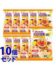 《セット販売》 みすず アンパンマンこうや豆腐 (53g)×10個セット 高野豆腐 ※軽減税率対象商品