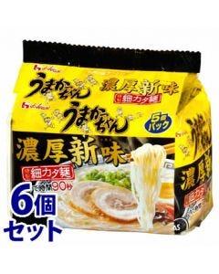 《セット販売》 ハウス食品 うまかっちゃん 濃厚新味 (5食入)×6個セット 即席麺 ラーメン ※軽減税率対象商品
