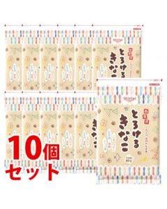 《セット販売》 真誠 とろけるきなこ (80g)×10個セット きな粉 黄粉