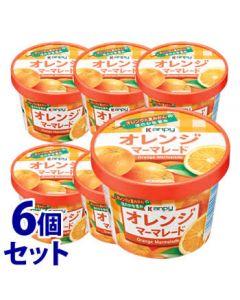 《セット販売》 加藤産業 カンピー 紙カップ オレンジマーマレード (140g)×6個セット ジャム ※軽減税率対象商品
