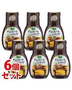《セット販売》加藤産業カンピーチョコレートシロップ(200g)×6個セットチョコシロップKanpy