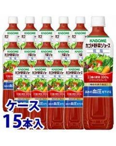 《ケース》カゴメ野菜ジュース低塩(720mL)×15本トマトミックスジュース機能性表示食品