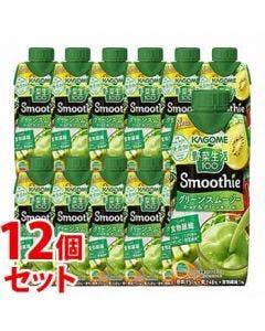 《セット販売》カゴメ野菜生活100Smoothieグリーンスムージーゴールド&グリーンキウイMix(330mL)×12個セット野菜ジューススムージー