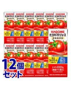 《セット販売》カゴメトマトジュース食塩無添加(200mL)×12個セット野菜ジュース機能性表示食品