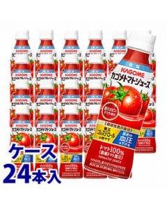 《ケース》カゴメトマトジュース低塩高リコピントマト使用(265g)×24本野菜ジュース機能性表示食品
