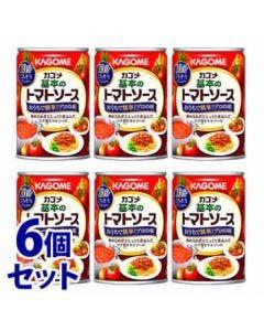 《セット販売》カゴメ基本のトマトソース(295g)×6個セットトマトソース