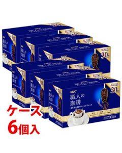 《ケース》UCC職人の珈琲ドリップコーヒーまろやか味のマイルドブレンド(7g×30袋)×6個レギュラーコーヒー