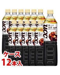 《ケース》UCC職人の珈琲ミルクに最適(930mL)×12本ペットボトルコーヒーコーヒー飲料
