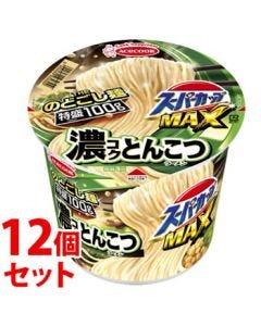 《セット販売》 エースコック スーパーカップMAX とんこつラーメン (120g)×12個セット 即席麺 カップめん
