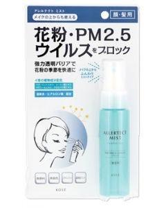 コーセー アレルテクト ミスト 髪・顔用 (50mL) アレルテクトスプレー 花粉 ウイルス PM2.5