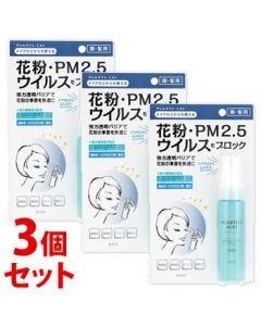 《セット販売》 コーセー アレルテクト ミスト 髪・顔用 (50mL)×3個セット アレルテクトスプレー 花粉 ウイルス PM2.5