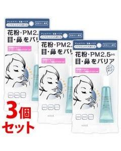 《セット販売》 コーセー アレルテクト 目鼻バリア 目まわり・鼻用 (5g)×3個セット ジェルクリームタイプ 花粉 ウイルス PM2.5