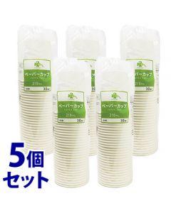 《セット販売》 くらしリズム ペーパーカップ 210mL (30個)×5個セット 紙コップ 使い捨てカップ