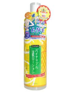 アスティ パイナップル豆乳ローション (200mL) ボディローション
