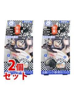 《セット販売》 アスティ がばいよか メンズ 剥がすパック 炭黒 (90g)×2個セット 男性用 フェイスパック