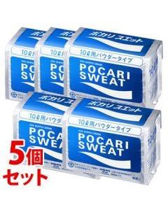 《セット販売》 大塚製薬 ポカリスエットパウダー 10L用 (740g)×5個セット 粉末 スポーツドリンク