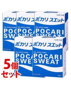 《セット販売》 大塚製薬 ポカリスエットパウダー 1L用 (74g×5袋)×5個セット 粉末 スポーツドリンク