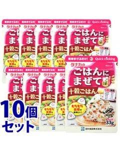 《セット販売》 田中食品 ごはんにまぜて 十穀ごはん (33g)×10個セット ふりかけ