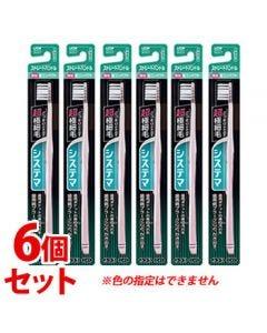 《セット販売》 ライオン システマハブラシ 超コンパクト ストレートハンドル ふつう (1本)×6個セット 大人用 歯ブラシ