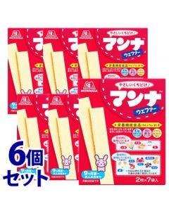 《セット販売》 森永製菓 マンナ ウェファー (2枚×7袋)×6個セット 9ヶ月頃から大人の方まで 栄養機能食品